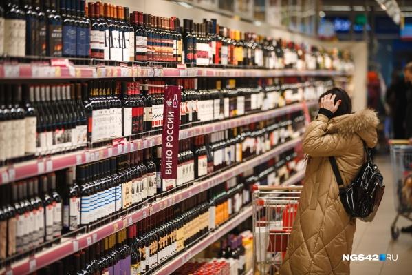 В регионе есть определенные дни запрета на продажу алкоголя. Даже пива