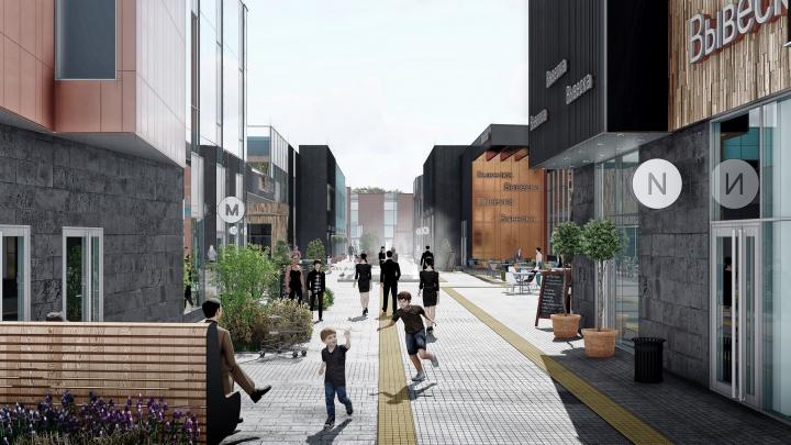 Вместо ТЦ решили построить торговый квартал: в Новокузнецке появится необычный комплекс, смотрите фото