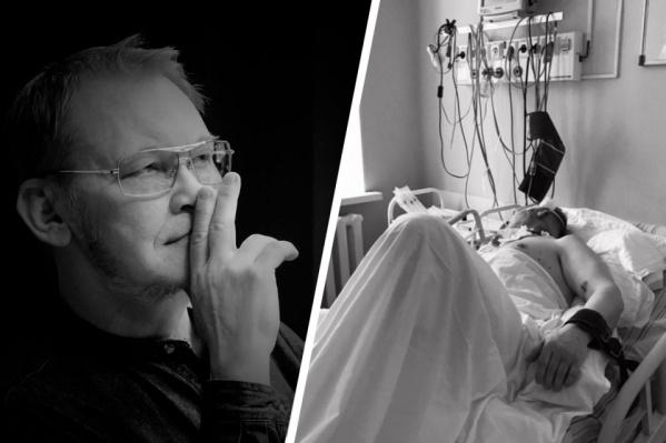 Александр Кротов скончался в больнице после избиения