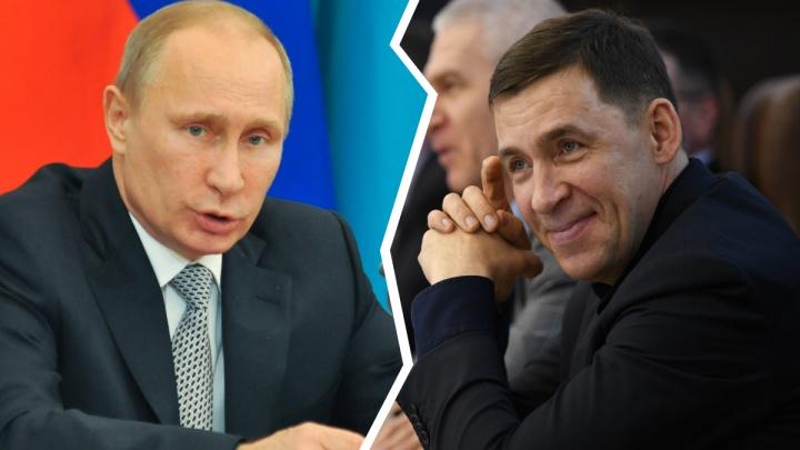 О чем говорили Куйвашев и Путин: коротко