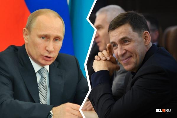 Владимир Путин и Евгений Куйвашев обсудили ситуацию с коронавирусом в Свердловской области