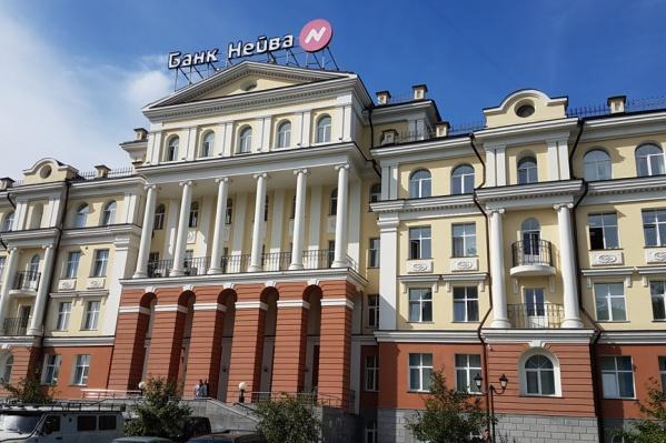 Пятиэтажный дворец для «Нейвы» построили в 2010 году