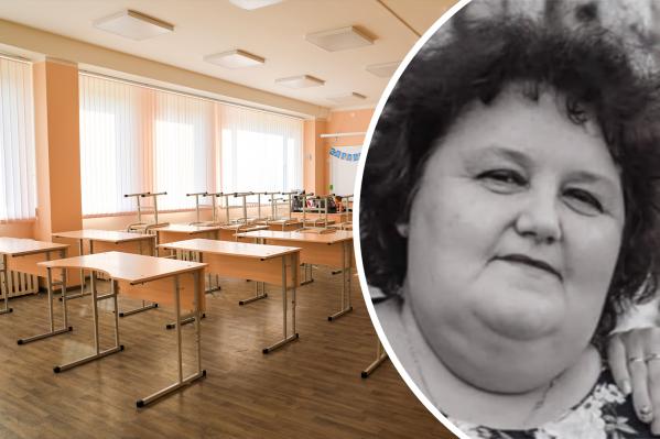 Погибшей учительнице было 56 лет
