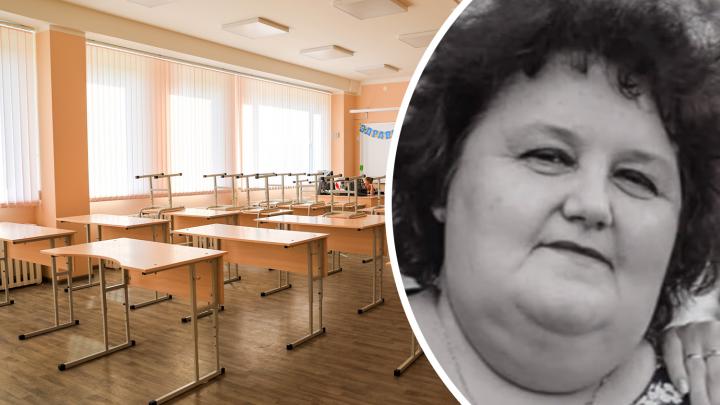 В Ачинске от коронавируса умерла еще одна учительница