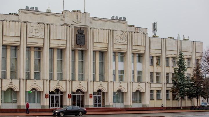 В правительстве Ярославской области создали канал с достоверной информацией о коронавирусе