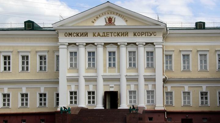 В Омске планируют построить новое здание для кадетского корпуса