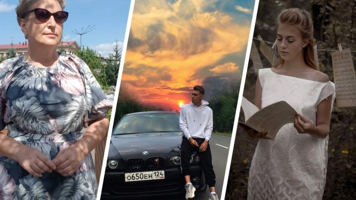 За пределами школы: посмотрите на самых популярных учителей-блогеров Красноярска