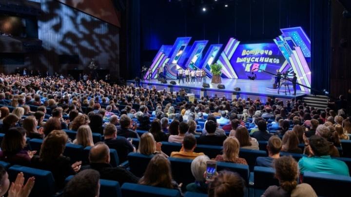 Так решил губернатор: в Екатеринбурге во второй раз пройдет встреча выпускников КВН