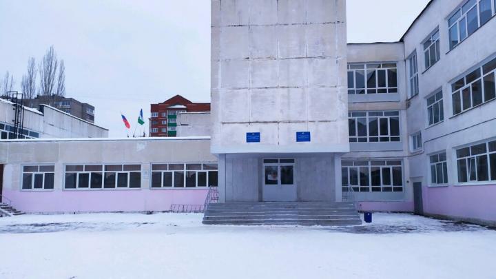 Школьникам Уфы отказались вернуть деньги за отмененную поездку из-за коронавируса