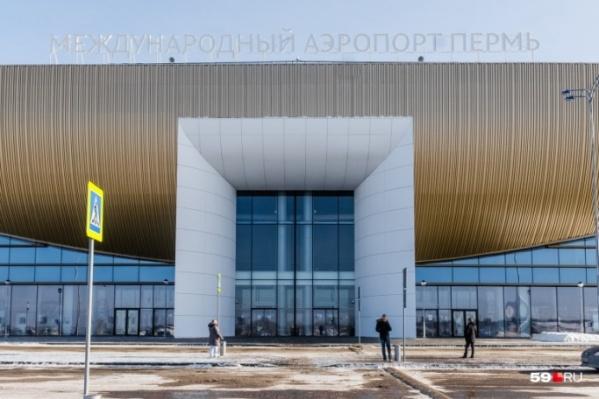 Самолет приземлился по плану в пермском аэропорту