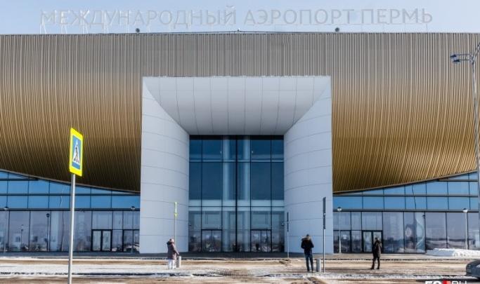 Самолет рейса Москва — Пермь, подавший сигнал тревоги, проверили пермские специалисты