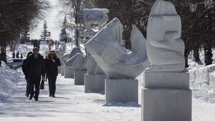Синоптики Башкирии рассказали, какую погоду ждать в выходные