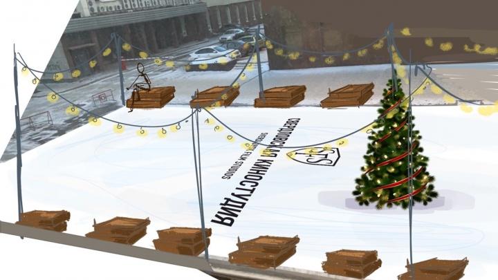 В центре Екатеринбурга зальют бесплатный каток. Показываем, каким он будет