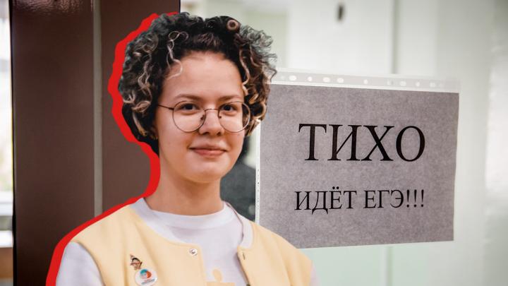 «Наконец-то появилась конкретная дата ЕГЭ»: видеоинтервью с выпускницей школы в Архангельске