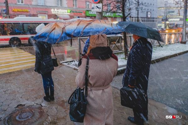 Если вы уже убрали зонты подальше в шкаф, есть повод снова их достать