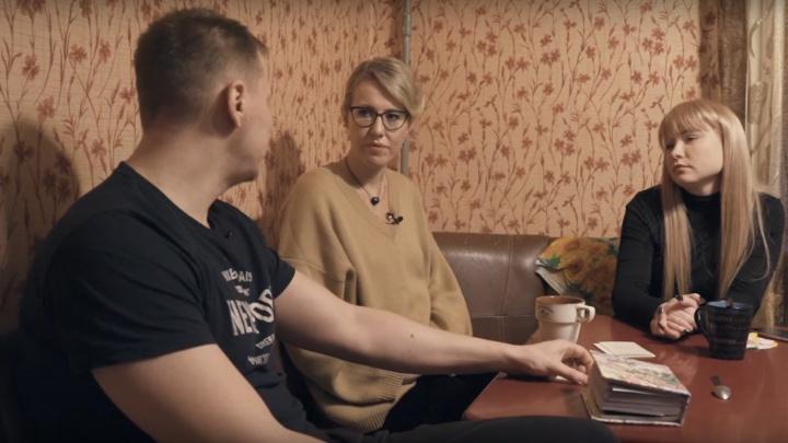 Ксения Собчак выпустила фильм о детской порностудии в Архангельске