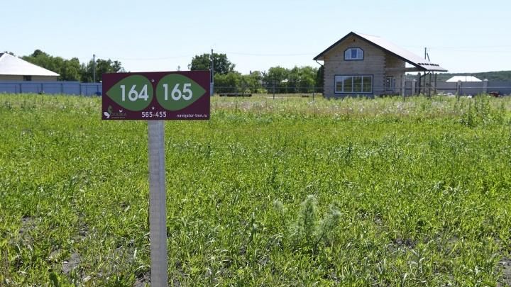 Купить участок в коттеджном поселке «Сказка» по старой цене тюменцы смогут только до конца сентября