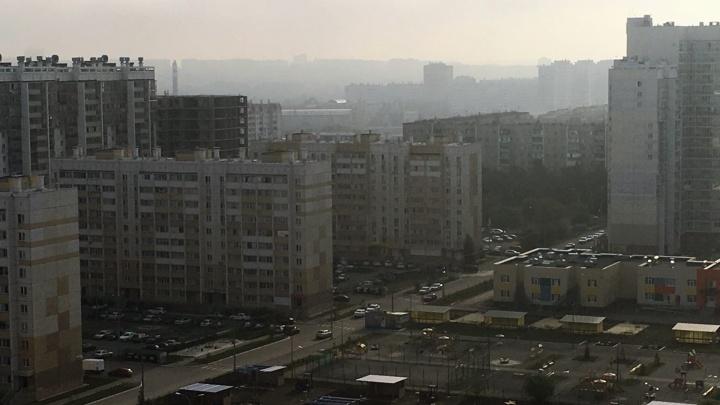 В Челябинске утренний туман превратился в смог
