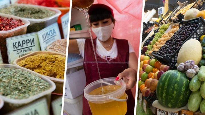 Выбираем мясо для плова, рыбу на уху и сладкий арбуз в июле: вкусный репортаж с рынка на Громова