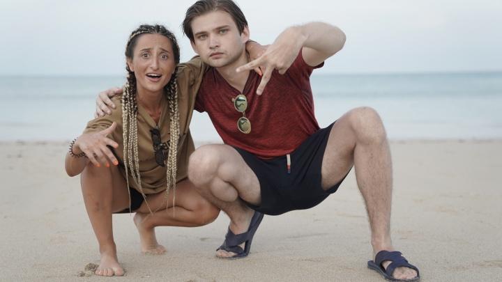 Блогер Соколовский улетел на необитаемый остров, чтобы сняться в реалити-шоу на выживание
