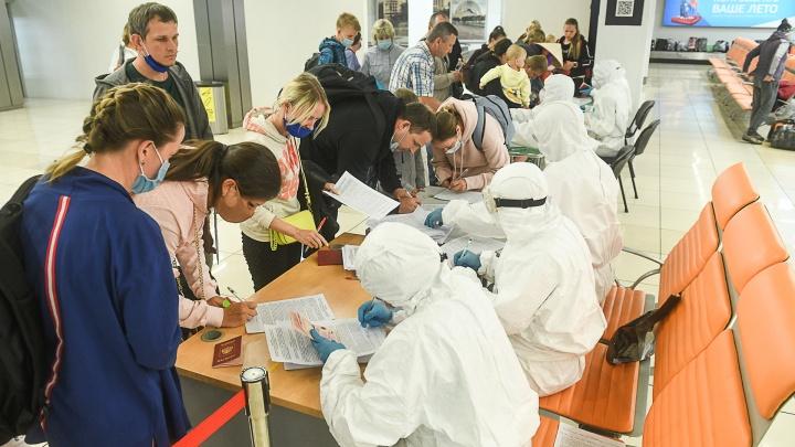 Роспотребнадзор раскрыл, сколько свердловчан заболело коронавирусом в отпуске за границей
