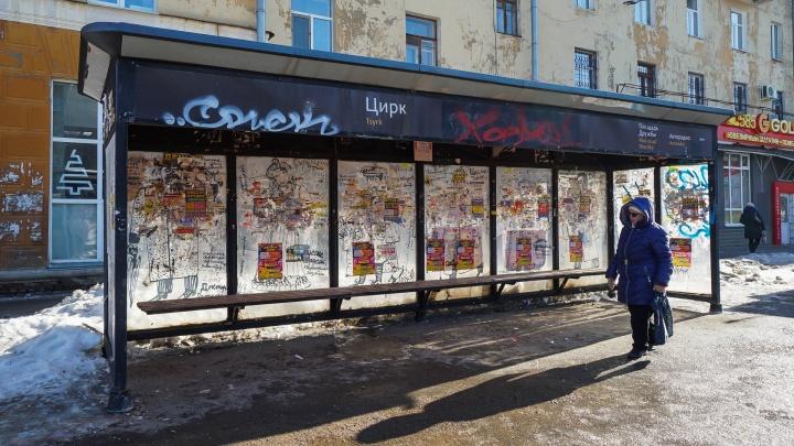 Московский урбанист раскритиковал пермский ЖК «Арсенал», остановки и трамвай-кафе