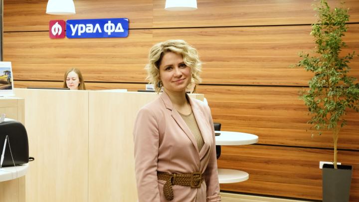 «Урал ФД» организовал бесплатный вебинар по управлению персоналом в новых условиях