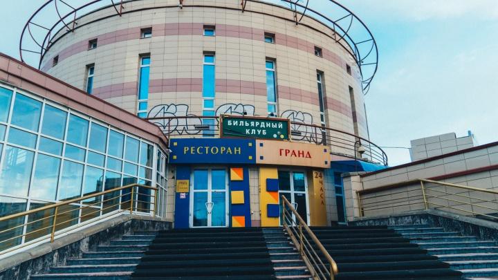 Взлёт и падение «Летура»: как опустело огромное здание в самом центре Омска