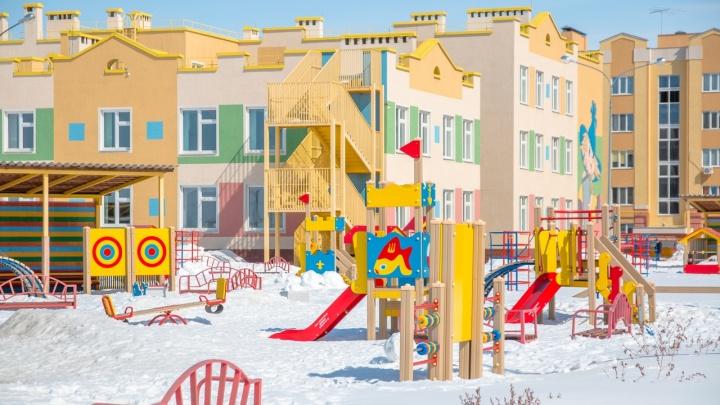 Повезет спальным районам: где в Самаре построят новые детсады в ближайшие пять лет