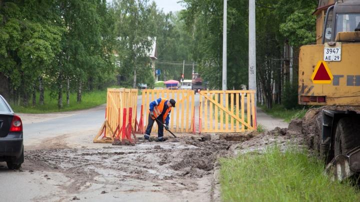 В центре Архангельска перекроют участок дороги из-за ремонта канализации