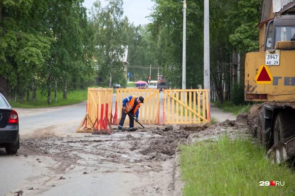 Работы будет проводить ООО «РВК-Архангельск»