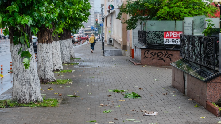 МЧС предупреждает пермяков о сильной грозе, граде и дожде