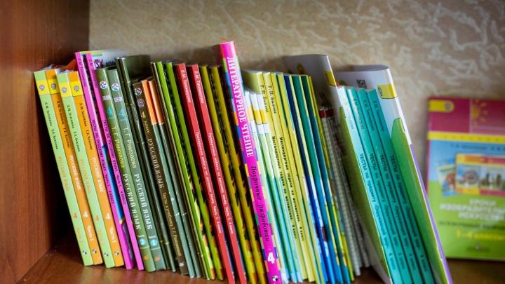 Поборы в ярославских школах на покупку тетрадей к учебникам — это законно?