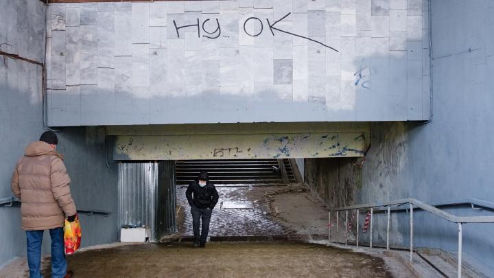 Еще мрачнее: в подземном переходе у Центрального рынка мраморные стены закрасили серой краской