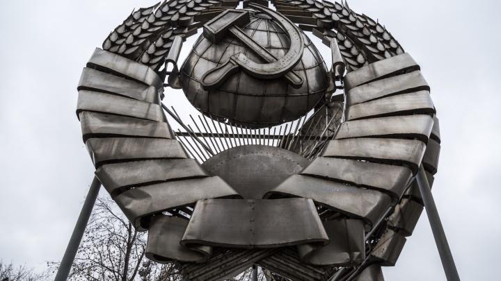 В Волгограде накрыли ячейку экстремистов из СССР
