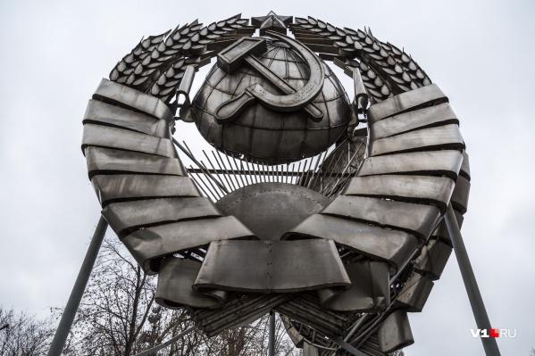В квартирах горожан нашли отказы от российского гражданства