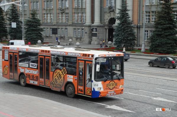 Из-за коронавируса в изоляции оказались 90 работников автобусного парка № 3