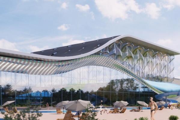 Примерно так будет выглядеть будущий аквапарк. Пока это эскиз, конечный вариант изменится