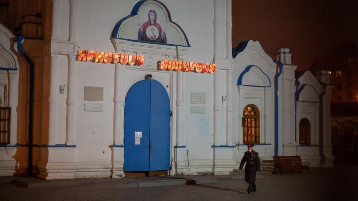 Сидели у храмов в машинах и крестились: тюменцы пришли на пасхальные службы к закрытым церквям