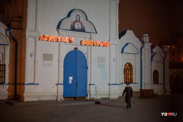 Ночные службы проходили в закрытых храмах