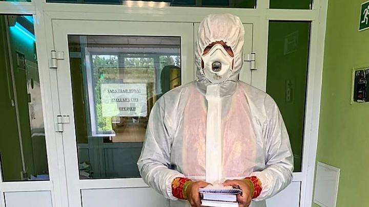 В Екатеринбургской епархии рассказали, как позвать священника в больницу и причаститься в «красной» зоне