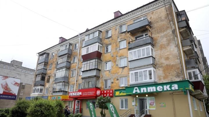 В Кургане на ремонт фасадов домов потратят 80 миллионов рублей