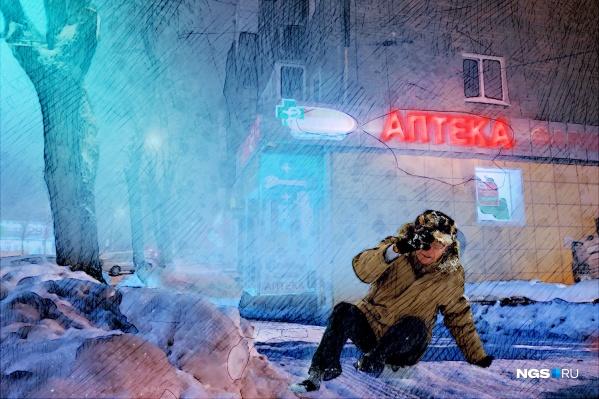 Резкое похолодание может вызвать не только обморожение, но и другие проблемы со здоровьем