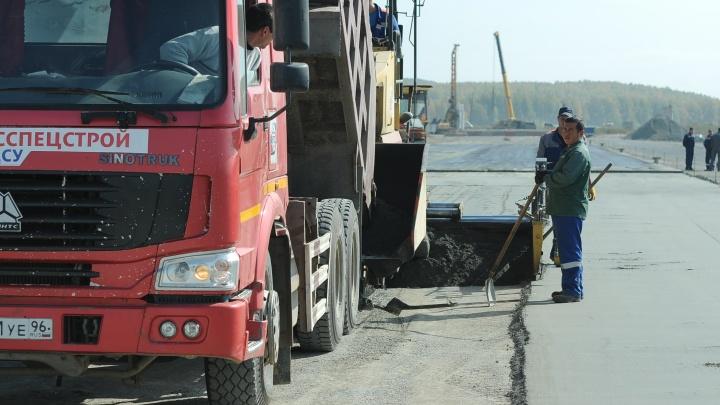 В Екатеринбурге построят новую дорогу от Малого Истока до Новокольцовского тракта