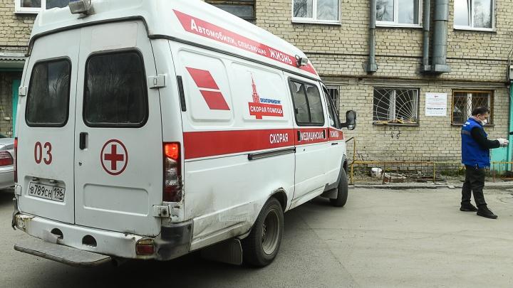 В Екатеринбурге за последние две недели число заразившихся COVID-19 увеличилось вдвое