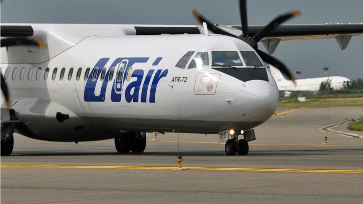 Летать из Челябинска в Ханты-Мансийск самолёты Utair начнут с 25 октября