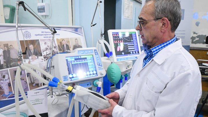 В Свердловскую область завезли препарат, который спасёт пациентов с коронавирусом от ИВЛ