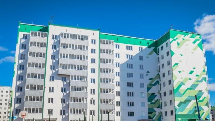 С начала 2020 года застройщик «СтройПанельКомплект» ввел в эксплуатацию пять объектов