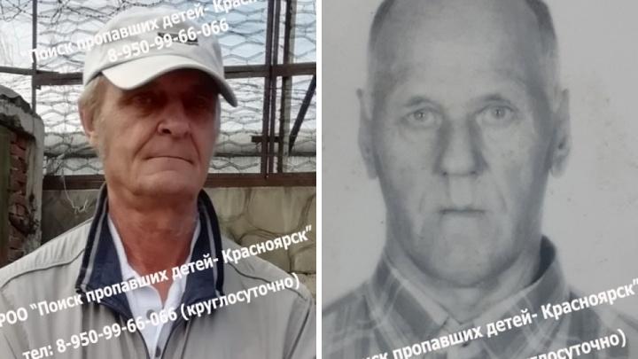 Двое пожилых мужчин пропали в Красноярске за выходные
