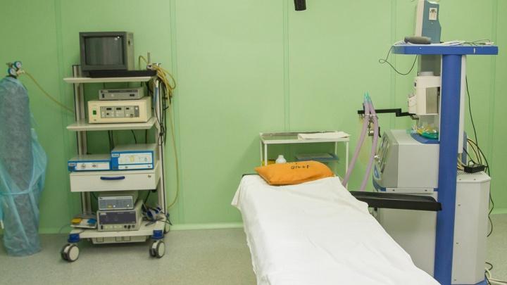 В ростовской больнице появилось детское паллиативное отделение